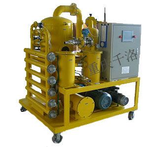 ZYD高效双级真空滤油机