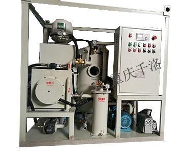 福建真空离心式滤油机