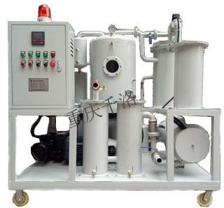 润滑油专用滤油机