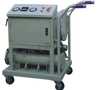 燃油、轻质润滑油滤油机