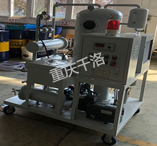 福建QL-FHD-30
