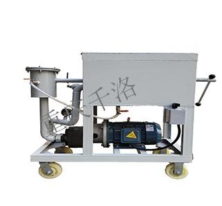 LY板框压力式滤油机150